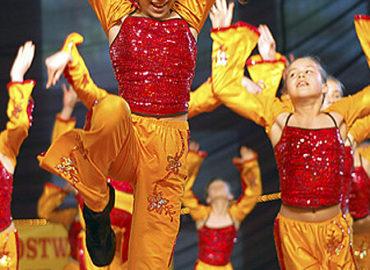 Zespół taneczny Zgraja