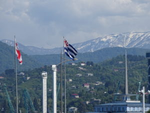 Piastuny w Gruzji